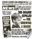 12. maaliskuu 1991