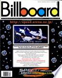 13. joulukuu 1997