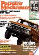 joulukuu 1976