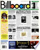 25. maaliskuu 1995