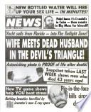 3. huhtikuu 1990