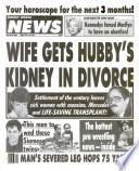 20. maaliskuu 1990