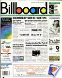 30. syyskuu 1995