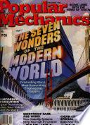 joulukuu 1995