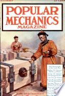 joulukuu 1914
