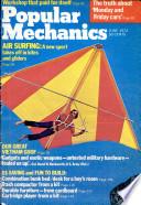 kesäkuu 1972