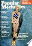 heinäkuu 1972