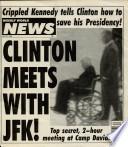 27. heinäkuu 1993