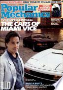 heinäkuu 1987