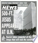 23. elokuu 1994