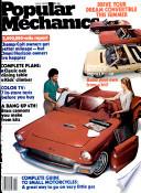 heinäkuu 1979