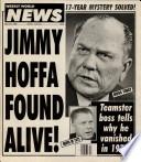 31. maaliskuu 1992