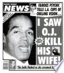 26. heinäkuu 1994