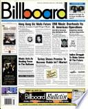 7. kesäkuu 1997