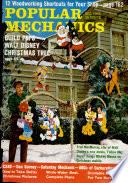 joulukuu 1966