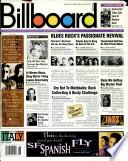 1. heinäkuu 1995