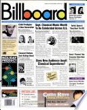 26. elokuu 1995