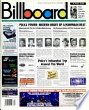3. elokuu 1996