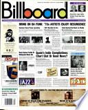 27. heinäkuu 1996