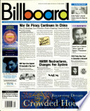 20. heinäkuu 1996